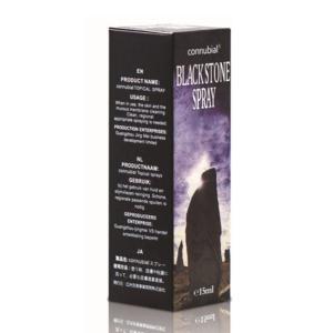 Black Stone Delay Spray 15ml