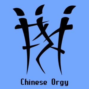 Chinese Orgy